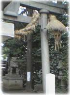070217okusawahebimono