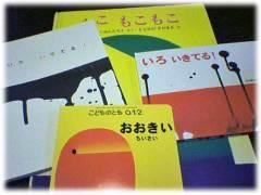 090221motonagabook_2