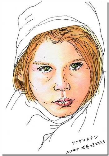 アフガニスタンの女の子
