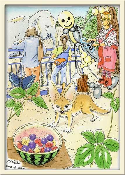 井の頭公園-夏休み